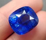令人着迷的矢车菊蓝宝石