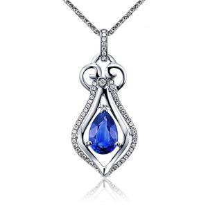 1.2克拉蓝宝石 32分钻石吊坠
