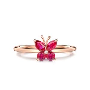 0.55克拉红宝钻石戒指