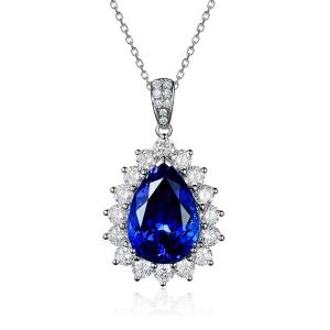 0.995克拉蓝宝石 38分钻石吊坠