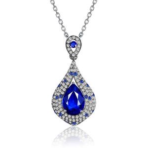 1.210克拉蓝宝石 49分蓝宝钻石吊坠