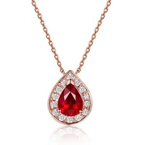 0.460克拉红宝石 10分钻石吊坠