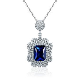 2.120克拉蓝宝石 99分钻石吊坠