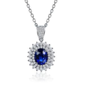 2.675克拉蓝宝石 59分钻石吊坠