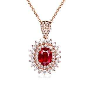 1.480克拉红宝石 64分钻石吊坠