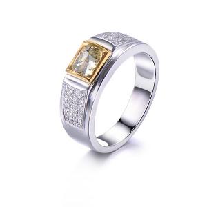 1.240克拉黄蓝宝 28分钻石戒指