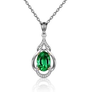 2.020克拉祖母绿 9分钻石吊坠