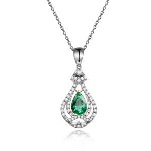 0.510克拉祖母绿 20分钻石吊坠