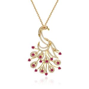 0.85克拉红宝石 78分钻石吊坠