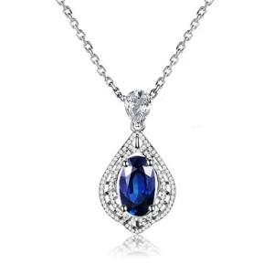 1.065克拉蓝宝石 41分钻石吊坠
