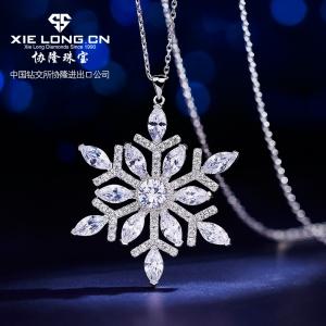 蓝宝钻石吊坠/胸针厂价1882元
