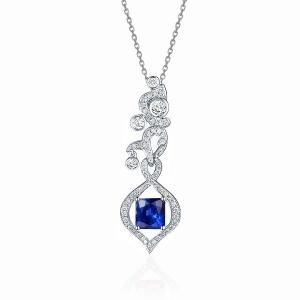 蓝宝石钻石吊坠 约2克 1.54克拉