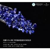 天然皇家蓝宝石统包