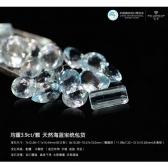 天然海蓝宝石统包货