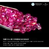 天然缅甸红宝石统包货
