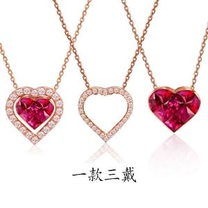"""红宝钻石坠一款三戴""""心心相印"""""""
