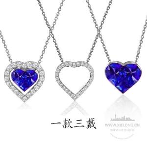 0.640克拉蓝宝石钻石吊坠