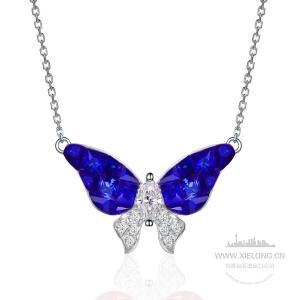 0.985克拉蓝宝石钻石项坠